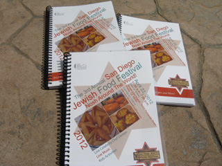 Jewish Food Festival Cookbook